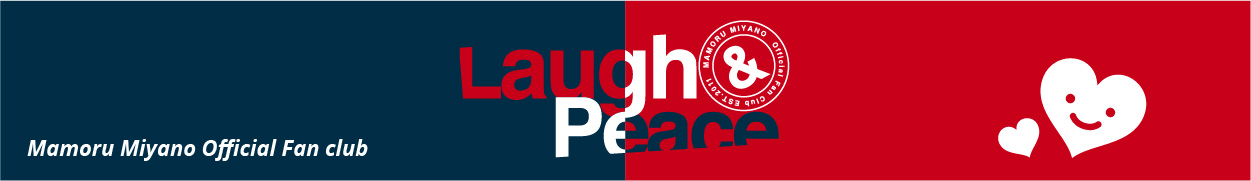 宮野真守 OFFICIAL Fan club