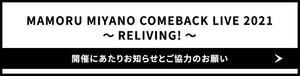 banner_ol_210607.jpg